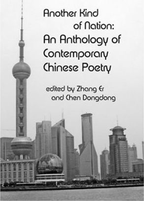 Another Kind of Nation: An Anthology of Contemporary Chinese Poetry