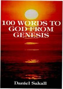 100 Words to God from Genesis