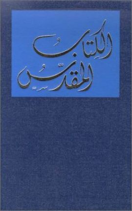 Arabic-Middle East, Egypt Bible