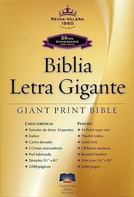 Giant Print Bible-Rvr 1960-50th Anniversary