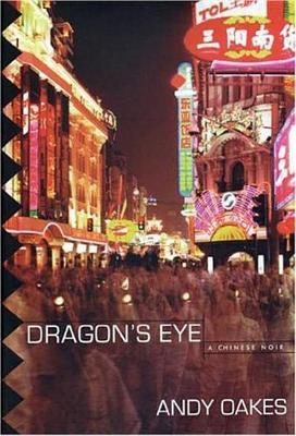 Dragon's Eye