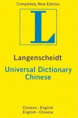 Universal Chinese Dictionary