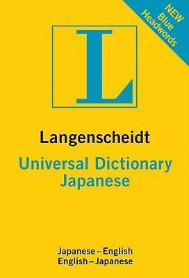 Japanese Universal Dictionary