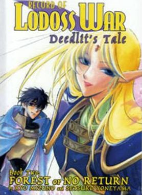 Record of Lodoss War: Forest of No Return Bk. 2