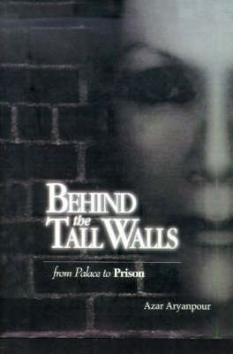 Behind the Tall Walls