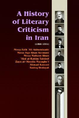 History of Literary Criticism in Iran, 1866-1951