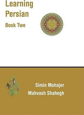 Learning Persian (Farsi): Books Two & Three