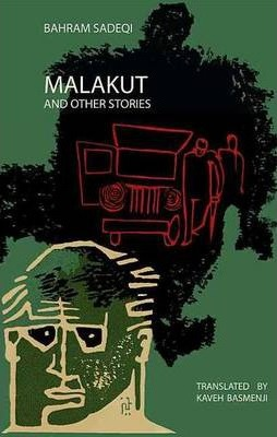 Malakut & Other Stories