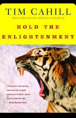 Hold the Enlightenment