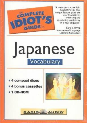 The Complete Idiot's Guide To Japanese