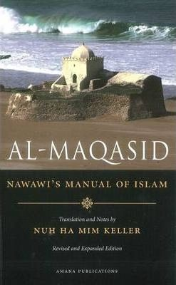 Manual of Islam (Nawawi's)