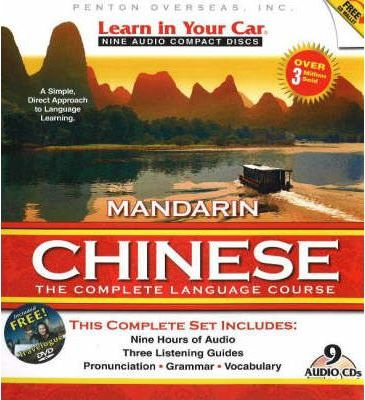 Mandarin Chinese Complete: Levels 1-3