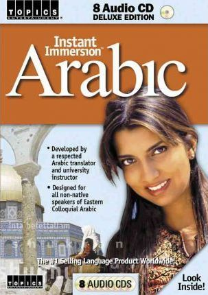 Instant Immersion Arabic