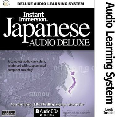 Instant Immersion Japanese Audio Deluxe
