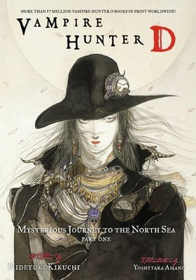 Vampire Hunter D Volume 7