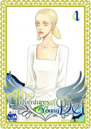 The Adventures of Young Det: v. 1 Cover Image