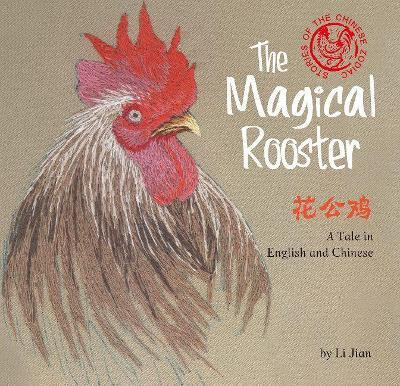 Magical Rooster