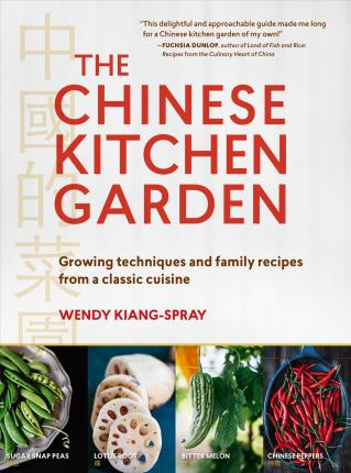 Chinese Kitchen Garden, the