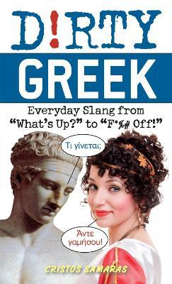Dirty Greek