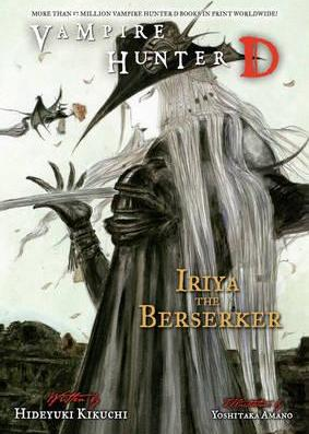 Vampire Hunter D Volume 23