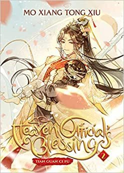 Heaven Official's Blessing Cover Image