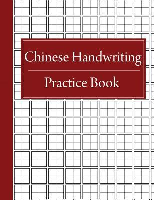 Chinese Handwriting Practice Book  Tian Zi GE Paper for Writing Chinese Calligraphy and Characters (Volume 1)