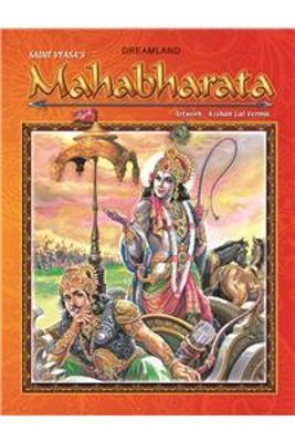 Mahabharata (English)