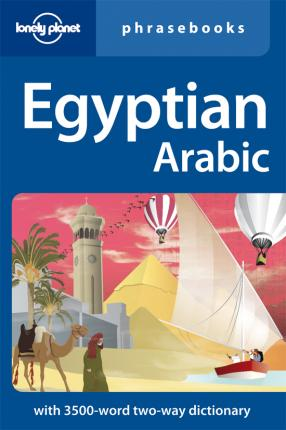 Lonely Planet Egyptian Arabic Phrasebook