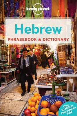 Lonely Planet Hebrew Phrasebook & Dictionary
