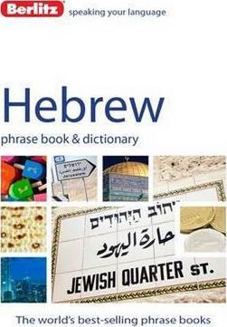 Berlitz Language: Hebrew Phrase Book & Dictionary
