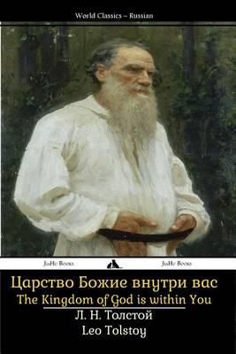 The Kingdom of God Is Within You : Lev Nikolayevich Tolstoy