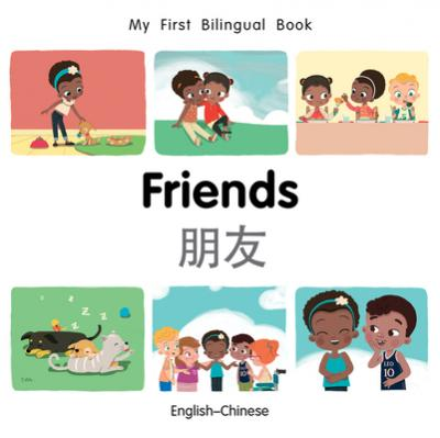 My First Bilingual Book-Friends (English-Chinese) thumbnail