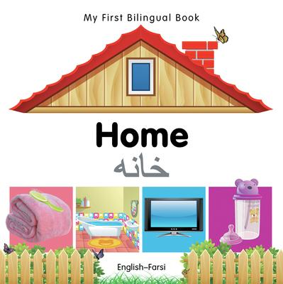 My First Bilingual Book - Home - English-urdu Cover Image