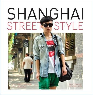 Shanghai Street Style Cover Image
