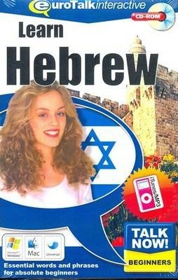 Talk Now! Learn Hebrew  Essential Words and Phrases for Absolute Beginners