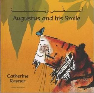 Augustus and His Smile in Arabic and English