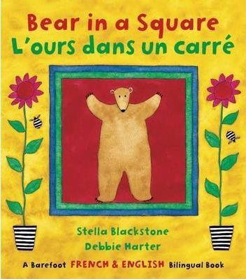 Bear in a Square Bilingual French