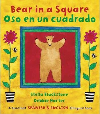 Bear in a Square / Oso En Un Cuadrado Cover Image