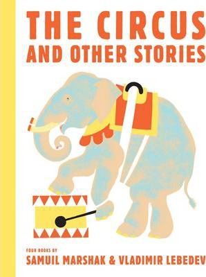 The Circus and Other Stories Cover Image