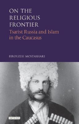 religion on the frontier by goren essay Religion is defined as any specific system of belief or practice that constitutes a code of ethics and some sense of philosophy this code of ethics, which is called religious morality, points out what is considered to be right and wrong for its followers individual morality is also based on the.