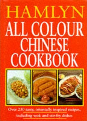 Hamlyn All-Colour Chinese Cookbook
