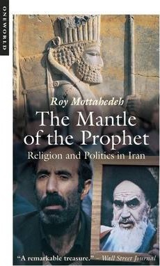 The Mantle of the Prophet Cover Image