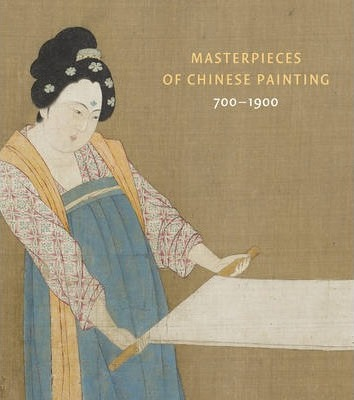 Masterpieces Of Chinese Painting Cover Image