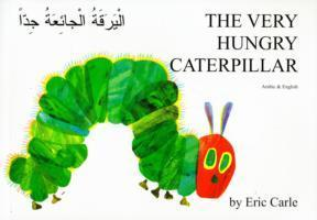 The Very Hungry Caterpillar in Arabic and English Cover Image