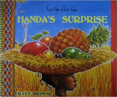 Handa's Surprise in Arabic and English