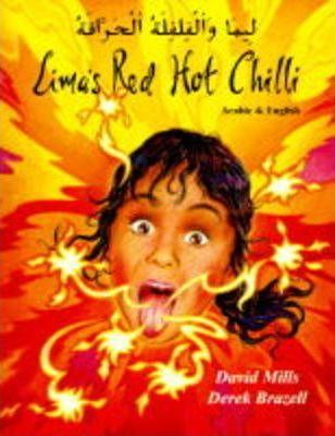 Lima's Red Hot Chilli in French and English