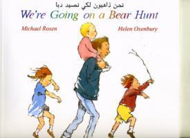 We're Going on a Bear Hunt in Arabic and English Cover Image