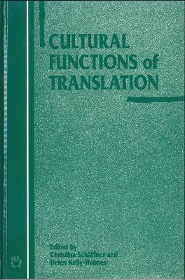 Cultural Functions of Translation
