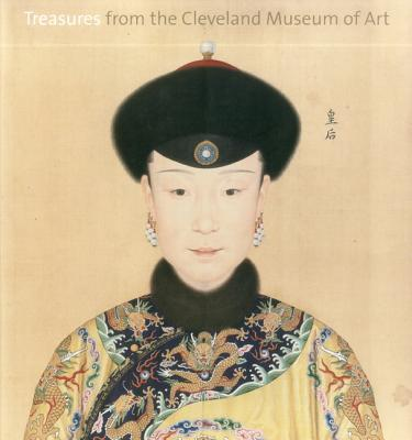 Treasures of the Cleveland Museum of Art