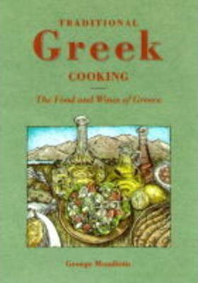 Thebridgelondon-ils.co.uk Traditional Greek Cooking : Food and Wines of Greece image
